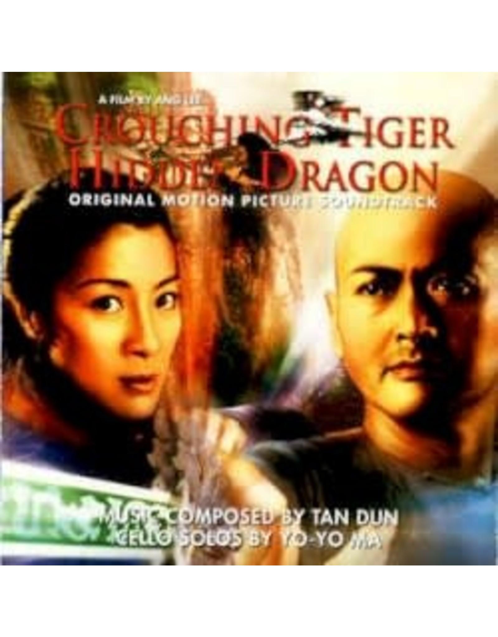 OST - Crouching Tiger Hidden Dragon LP (