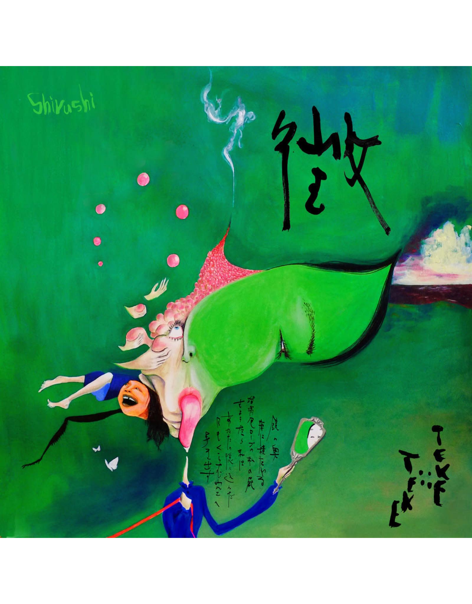 Teke:: Teke - Shirushi LP (Canadian Retail Exclusive)
