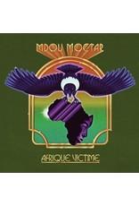 Moctar, Mdou - Afrique Victime LP (Indie Exclusive Purple Vinyl)