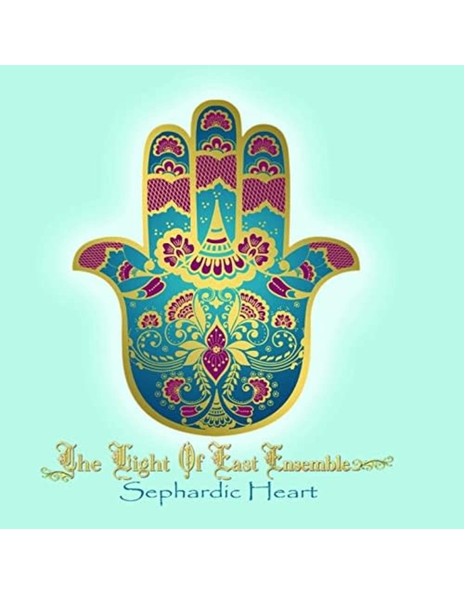 Light of East Ensemble, The - Sephardic Heart CD