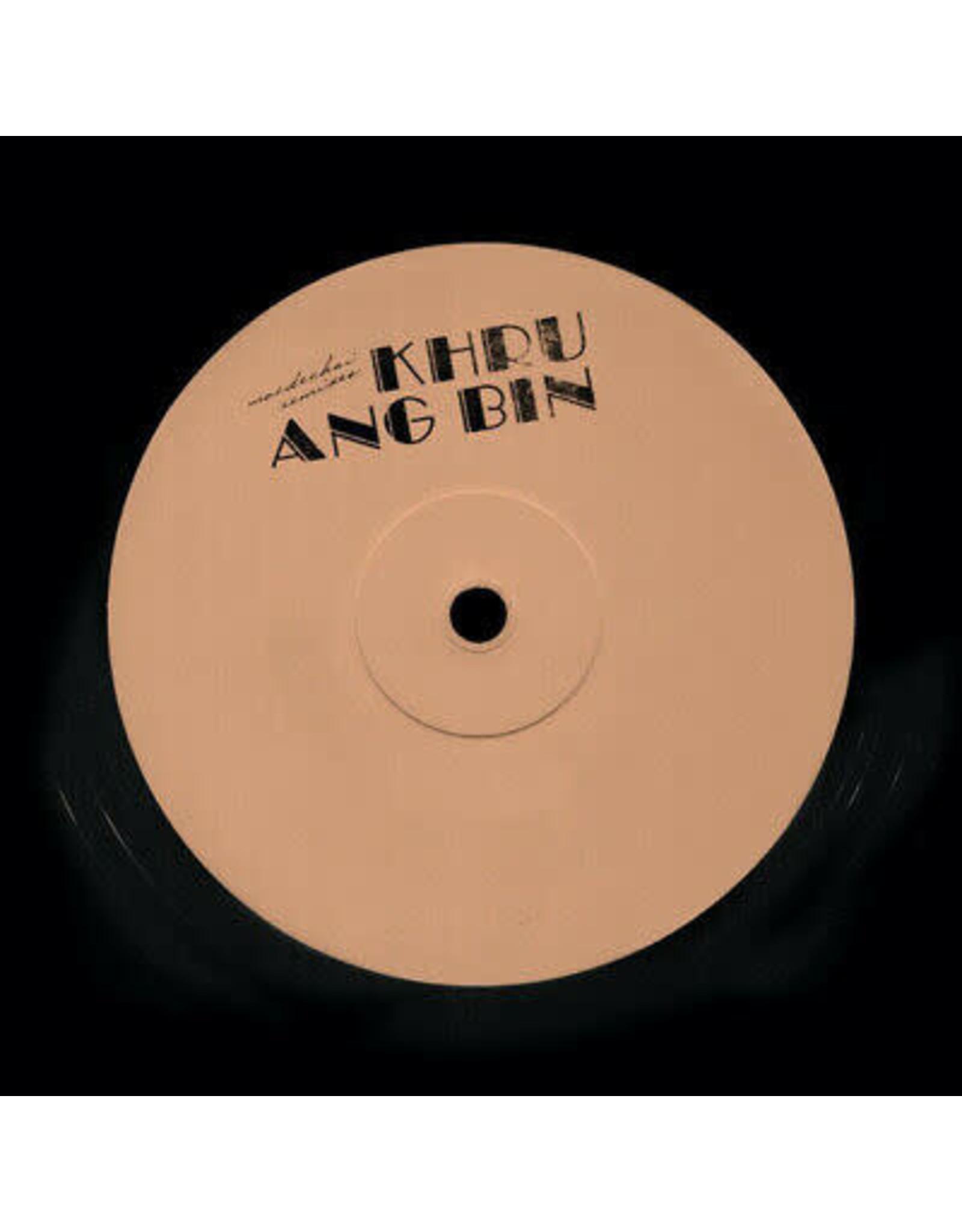 "KhruangbinPelota/Time (You And I) (Remixes) 12"" (pink label)"