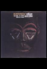 Amy, Curtis & Dupree Bolton - Katanga LP