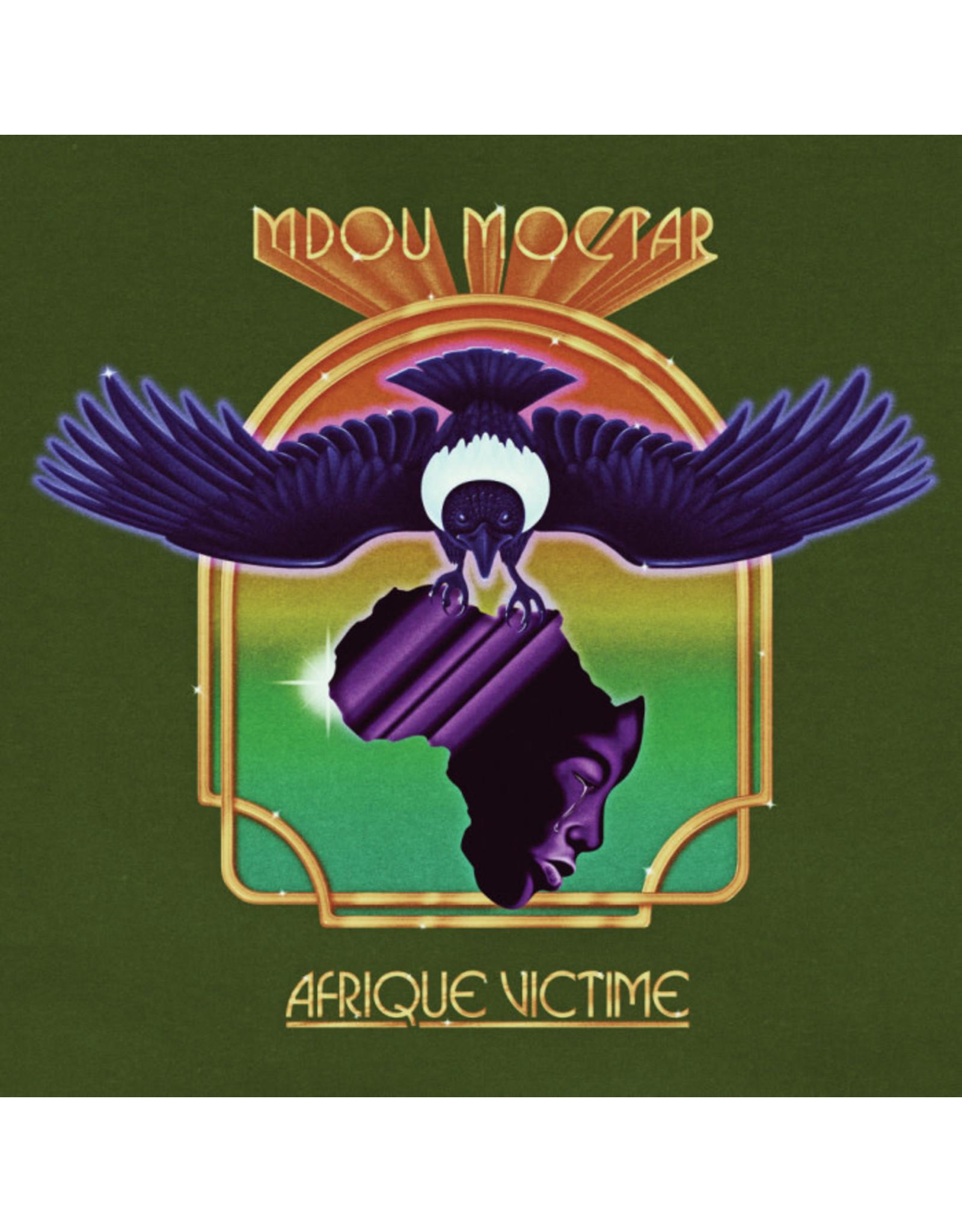 Moctar, Mdou - Afrique Victime LP