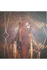 My Morning Jacket - It Still Moves LP (2021 Remaster Gold & Smoke vinyl)