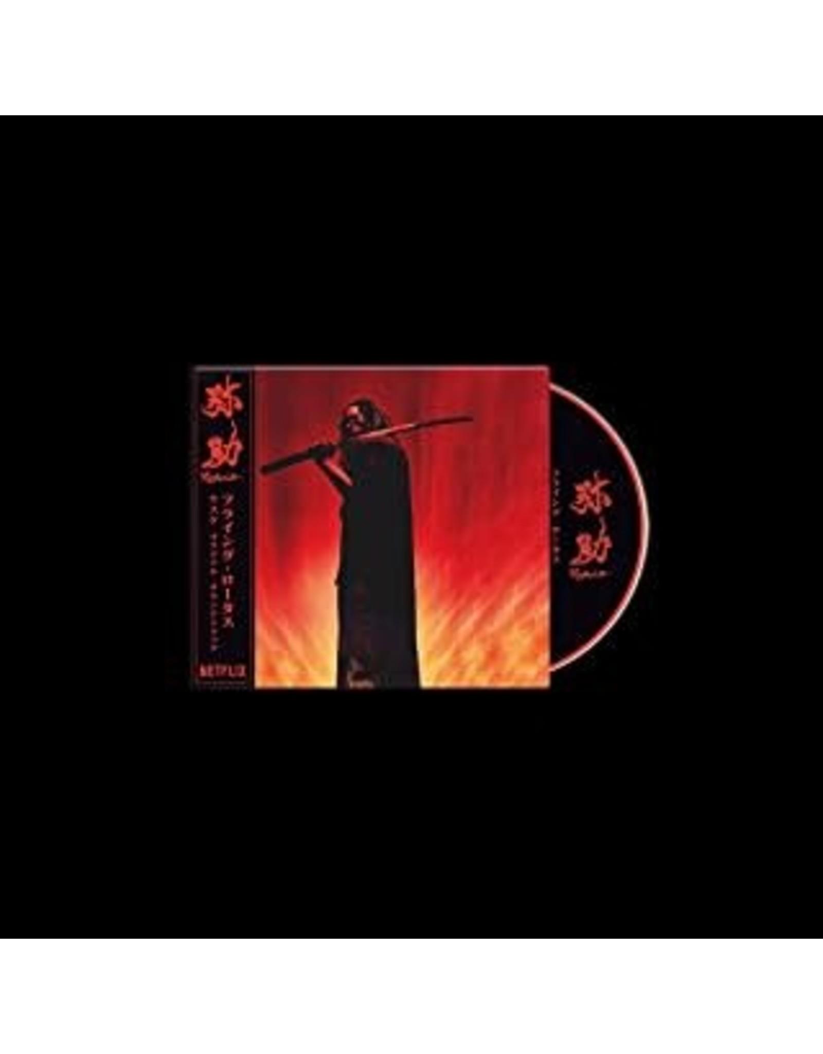 Flying Lotus - Yasuke CD