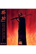 Flying Lotus - Yasuke Soundtrack LP (Red Vinyl)