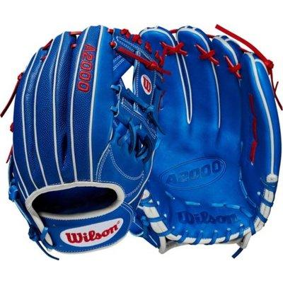 Wilson A2000 Guerrero Pro Stock Ball Glove - 12.25 - RYL