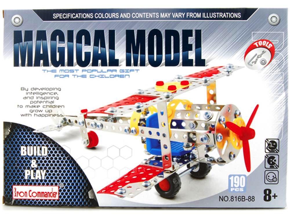 MAGICAL MODEL BI-PLANE