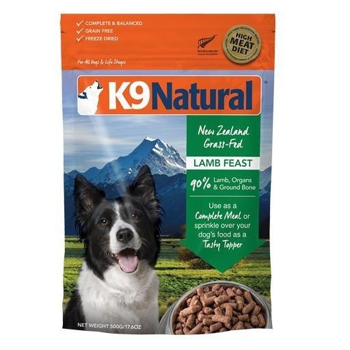K9 Natural K9 Natural Freeze Dried Lamb 3.6kg