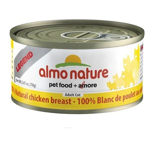 Almo Almo Nature Cat 100% Chicken Breast in Broth 70g
