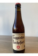 Abbaye N.D. Saint-Remy Trappistes Rochefort #6