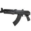 "Zastava Arms ZPAP92, 7.62x39, 10"" barrel, 30 rd"