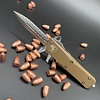Sold Out - Microtech TROODON, tan frame, blade - double edge, full serrated, stonewashed