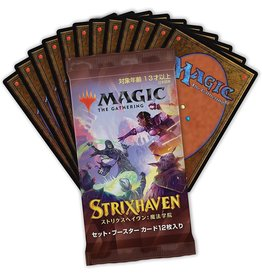 Wizards of the Coast MTG Strixhaven Set Booster Pack Japanese