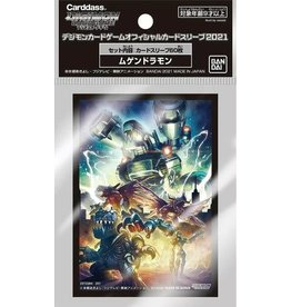 Bandai Digimon Sleeves Rise of the Machines