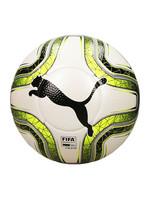 Puma Final 1 Match Ball