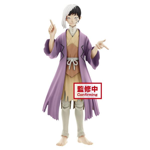Banpresto Banpresto - Dr. Stone - Gen Asagiri 8″ Figure