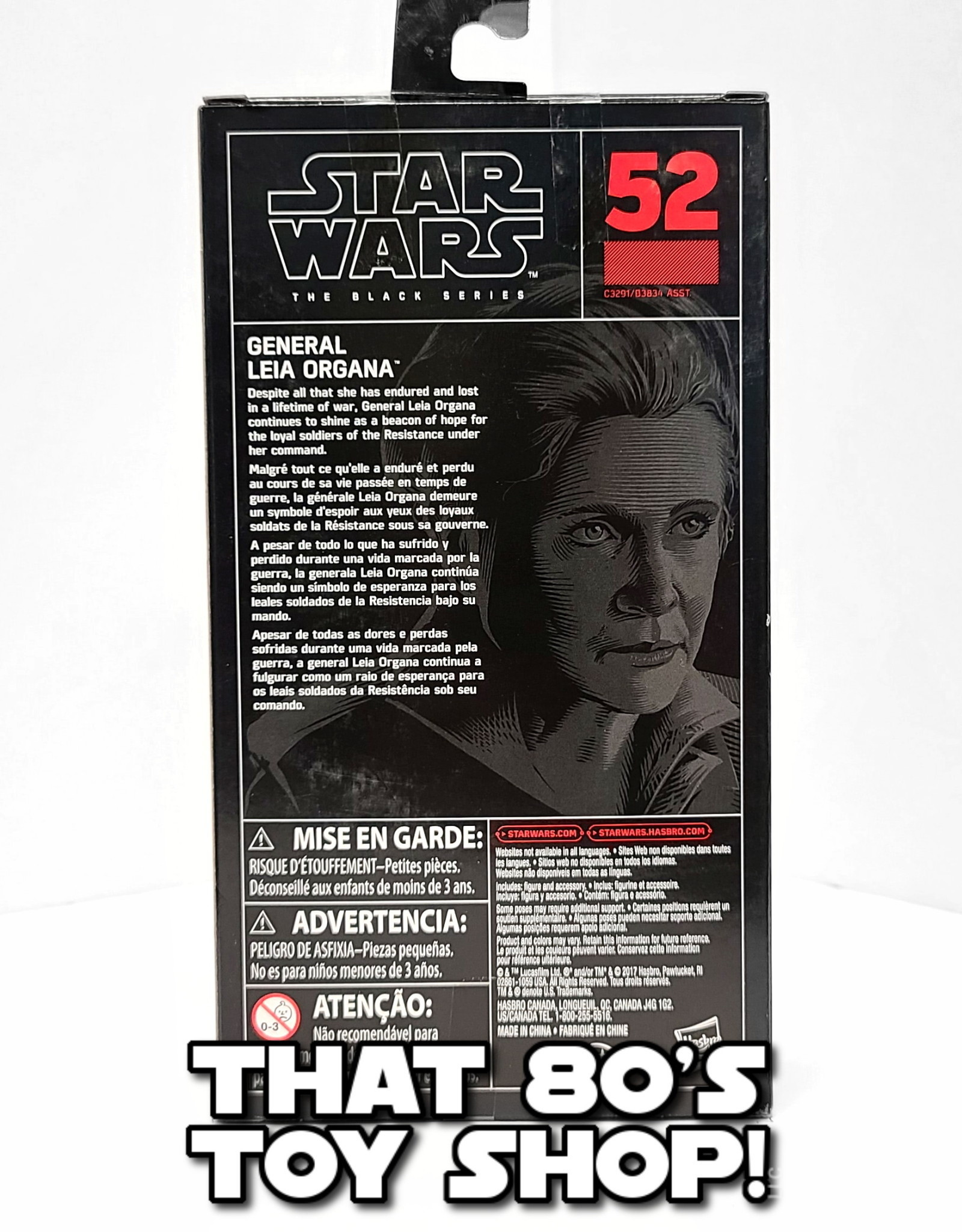 HASBRO Black Series: General Leia Organa (2017)