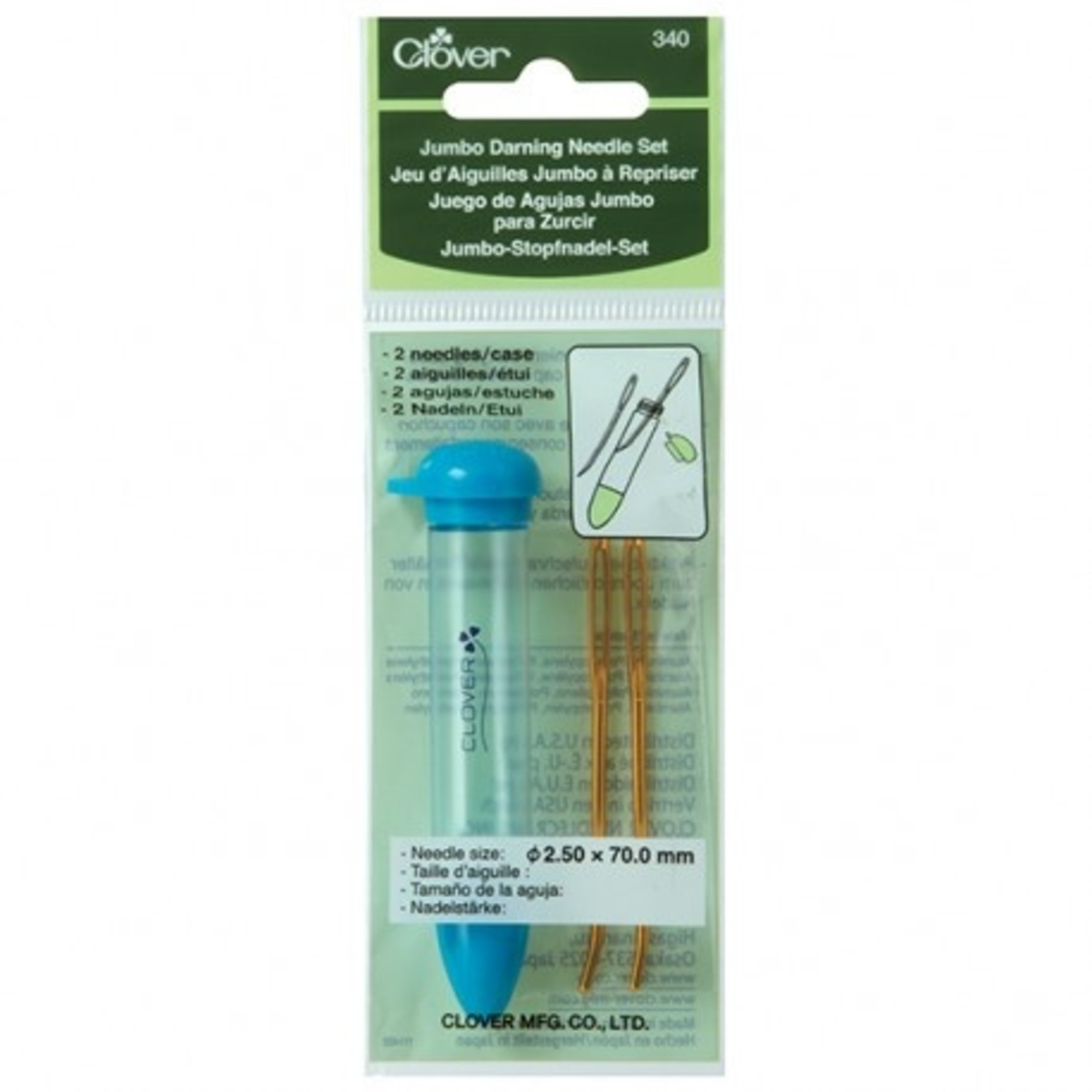 Clover Chibi Jumbo Darning Needle  (340) by Clover