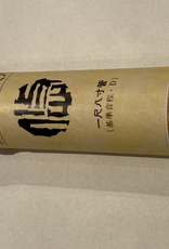 Shakuhachi Yuu (Size 1.8 - Key of D) ABS Resin.