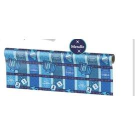 Ner Mitzvah Chanukah Wrapping Paper