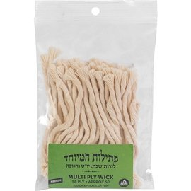 Ner Mitzvah Multi Ply Wicks - 50 Pack