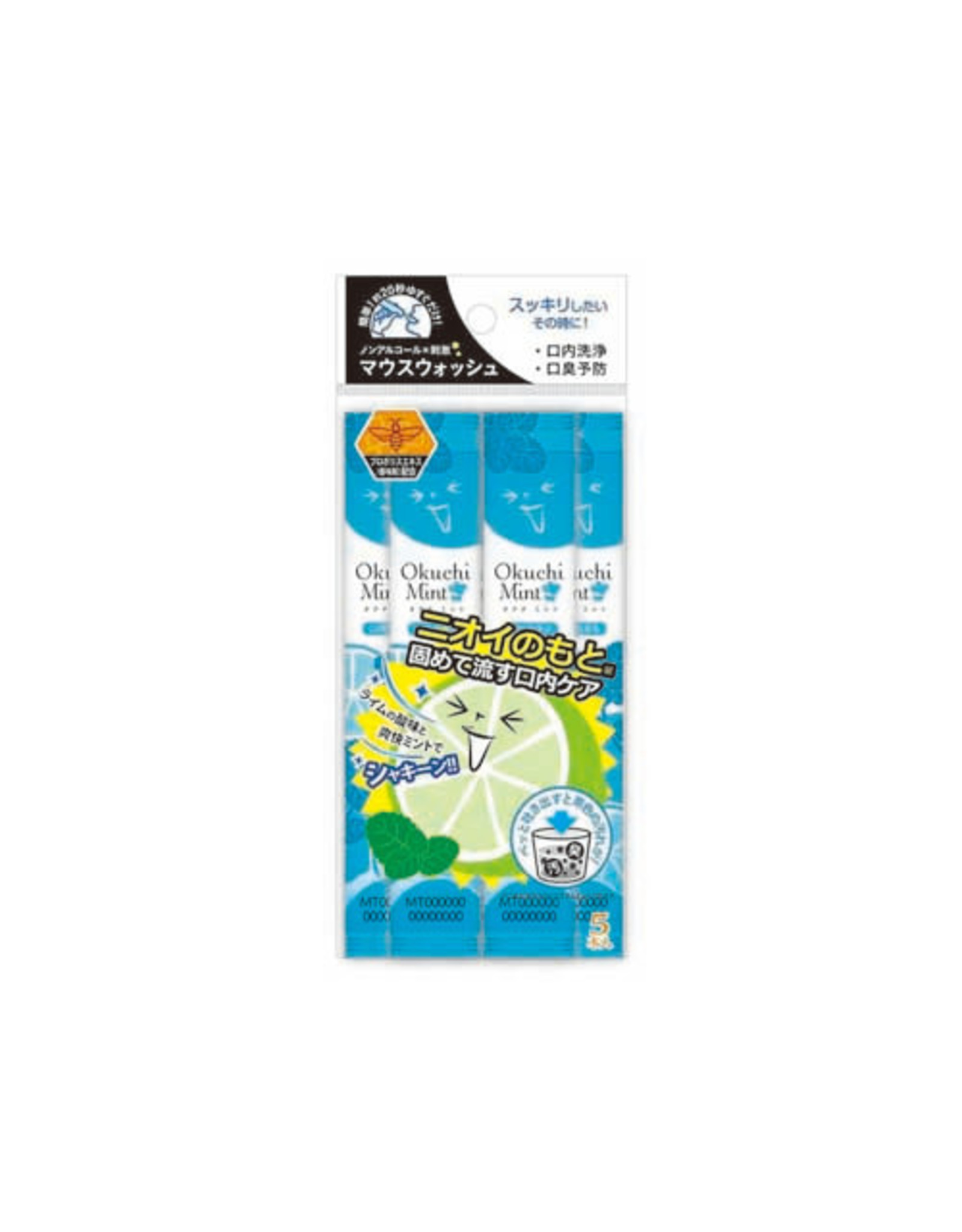 Okuchi Mint Mouth Wash 5Pcs
