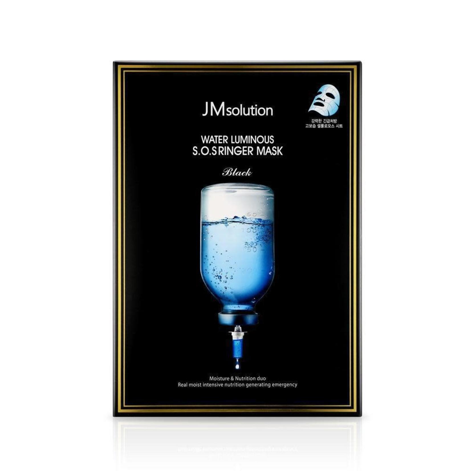 JM Solution JM Solution Water Luminous S.O.S Ringer Mask