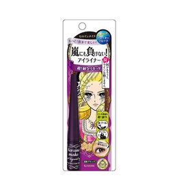 Heroine Kiss Me Heroine Make Impact Liquid Eyeliner - Super 01