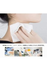 ITO ITO  Ultra Soft Facial Cleansing Cloths 80 Sheets