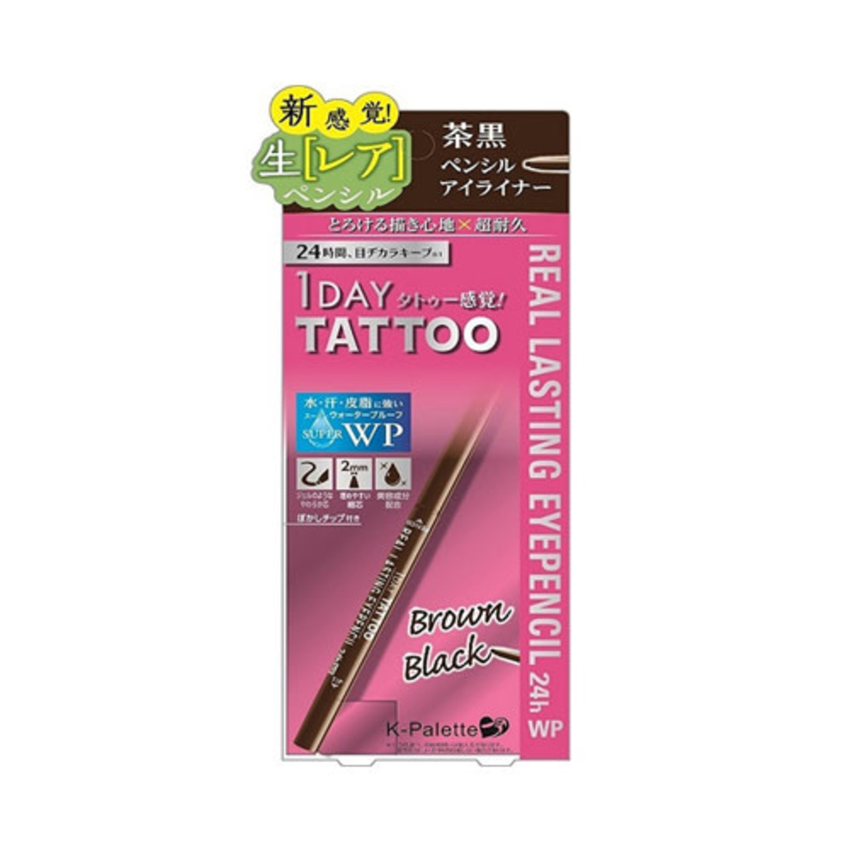 K-Palette K-Palette Real Lasting Eyepencil 24 Hours Natural Brown