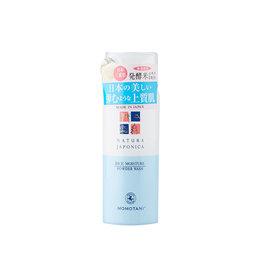 Natura Natura Japonica Rice Moisture Powder Face Wash