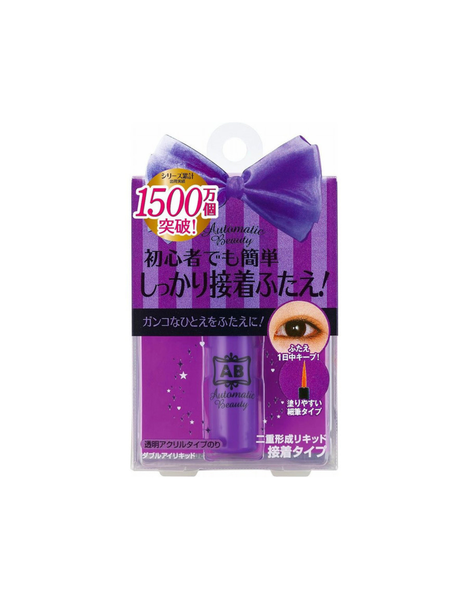 AB AB Double Eye Liquid