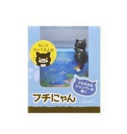 Carmate Carmate Fuchinyan G1153 Fuchinyan Shampoo