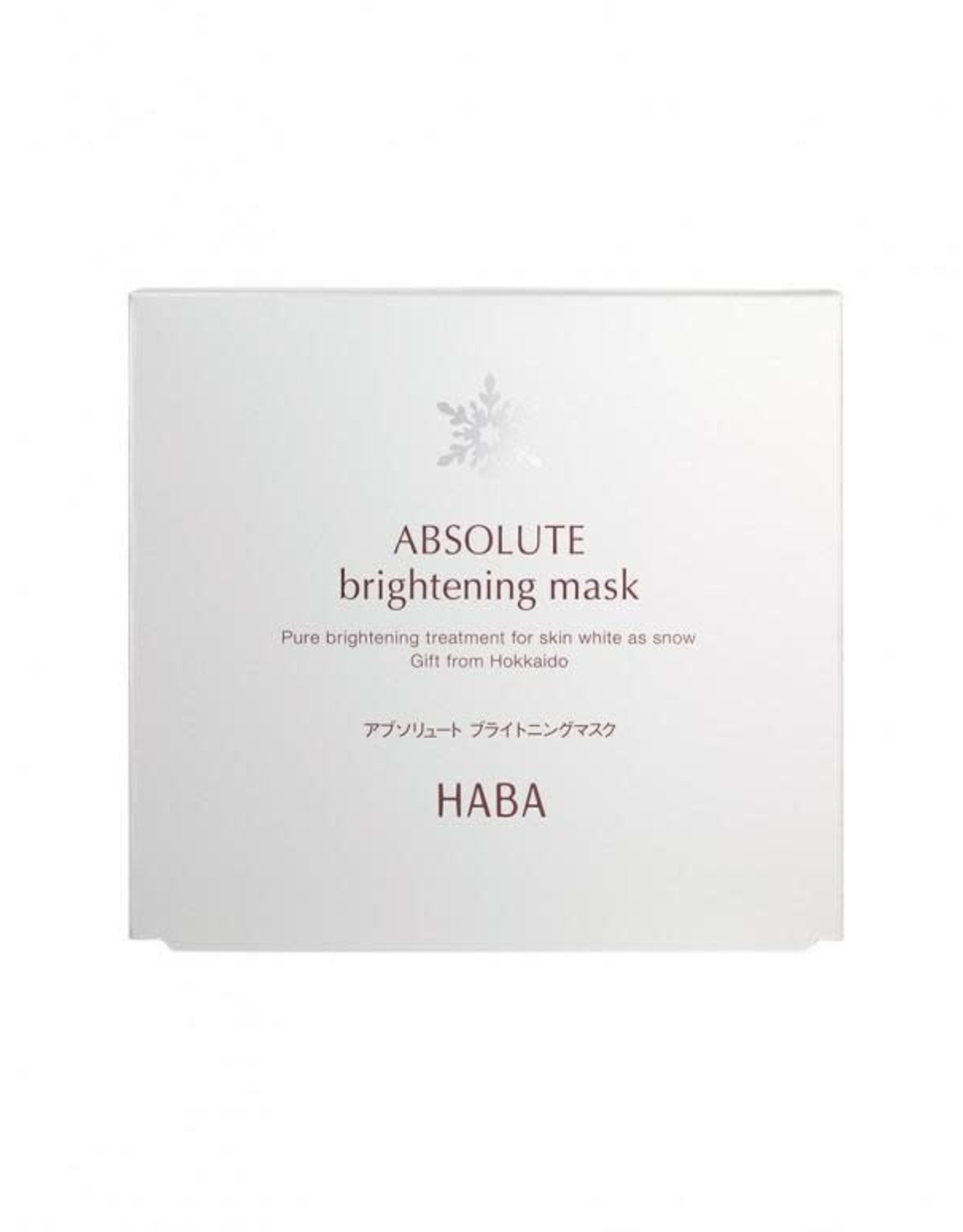 HABA Haba Absolute Brightening Mask Box