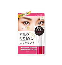 BCL BCL Kakushimust Ultra Cover Concealer Light