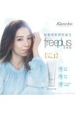 Kanebo Kanebo Freeplus Mild Soap