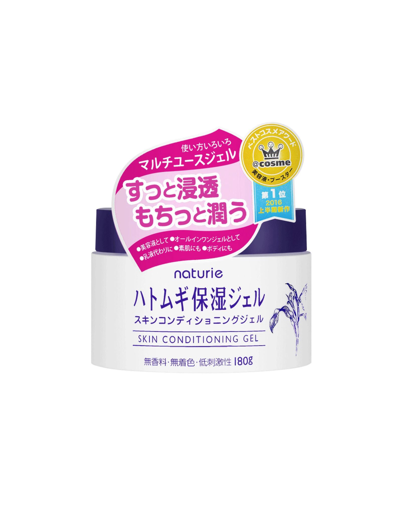 Imju Imju Naturie Hatomugi Gel W/ Spray Set