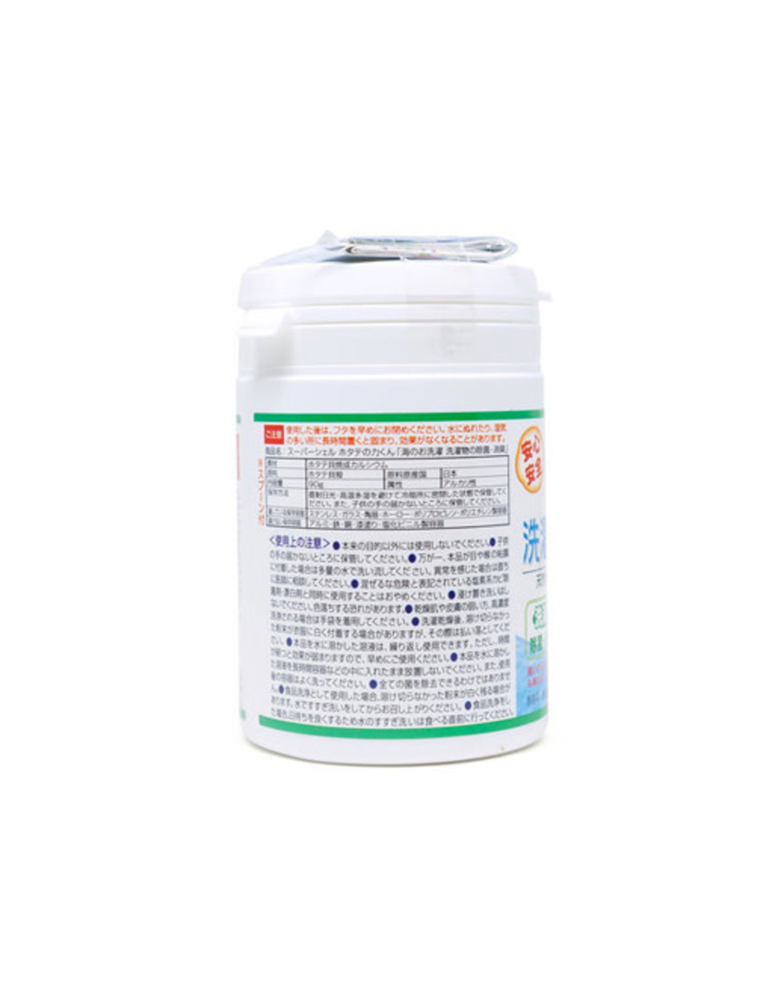 Super Shell Powder for Laundry