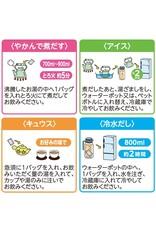 Yamamoto Yamamoto Kanpo Pharmaceutical Fluid Tea 10g x 24