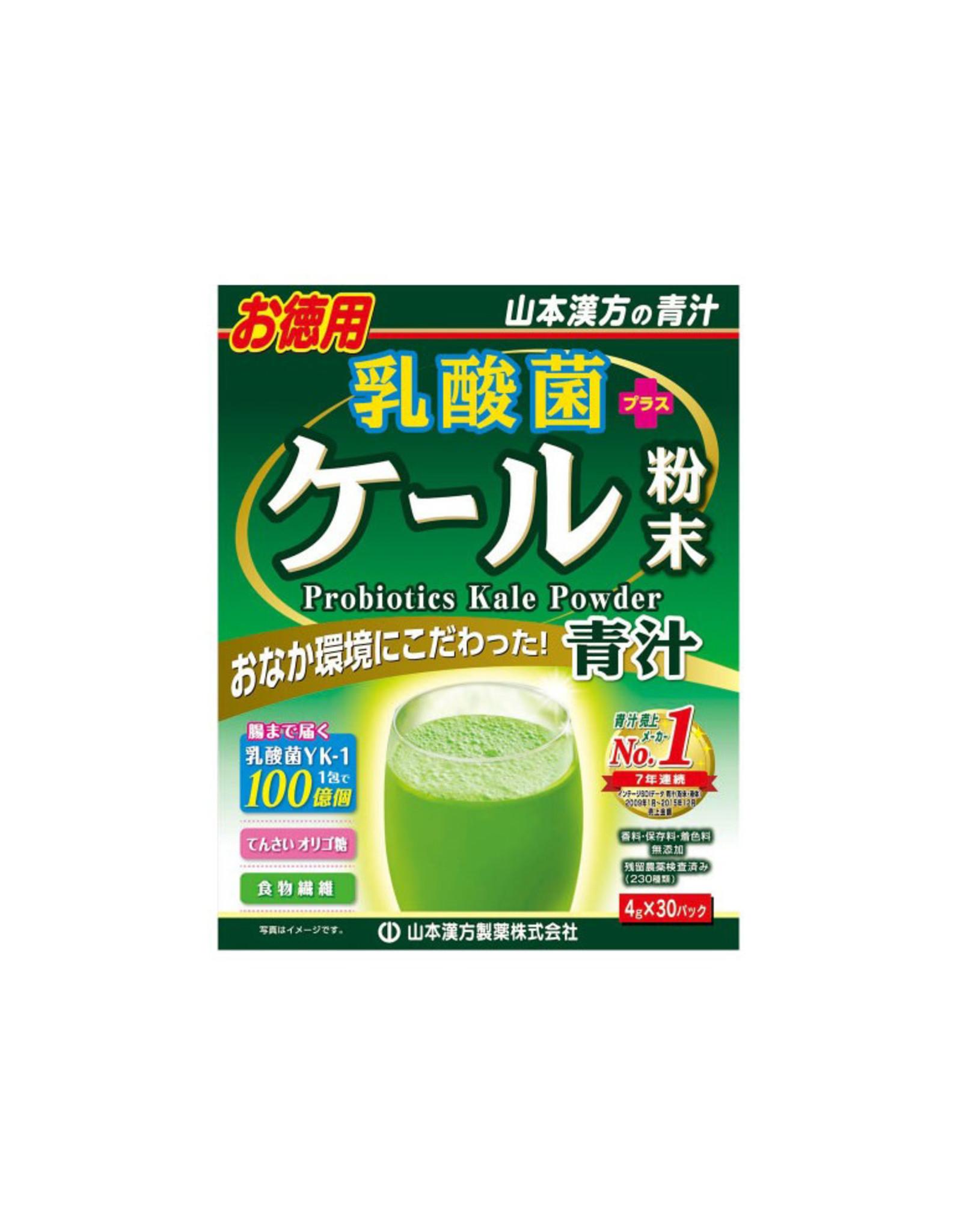 Yamamoto Yamamoto Kale Grass Powder & Probiotics Value Size