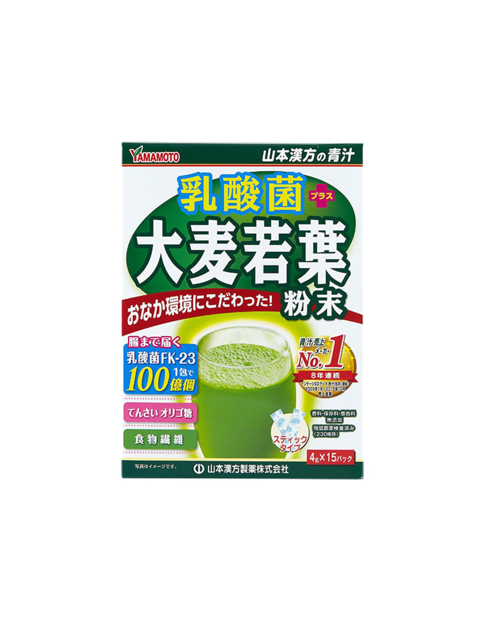 Yamamoto Yamamoto Kampo Barley Leaf + Probioties 15pcs