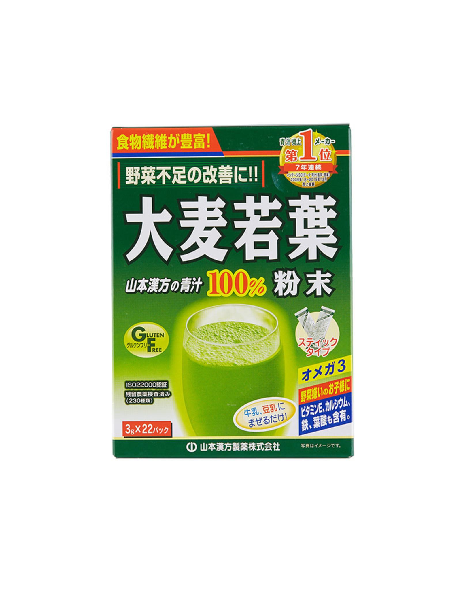 Yamamoto Yamamoto Kampo Young Barley Leaf 22 Bags