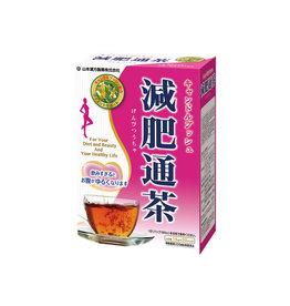 Yamamoto Yamamoto Mixed Herb Tea Genpi Tsu Cha