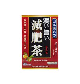 Yamamoto Yamamoto Mixed Herb Tea Premium Cha No Hana Genpi Cha