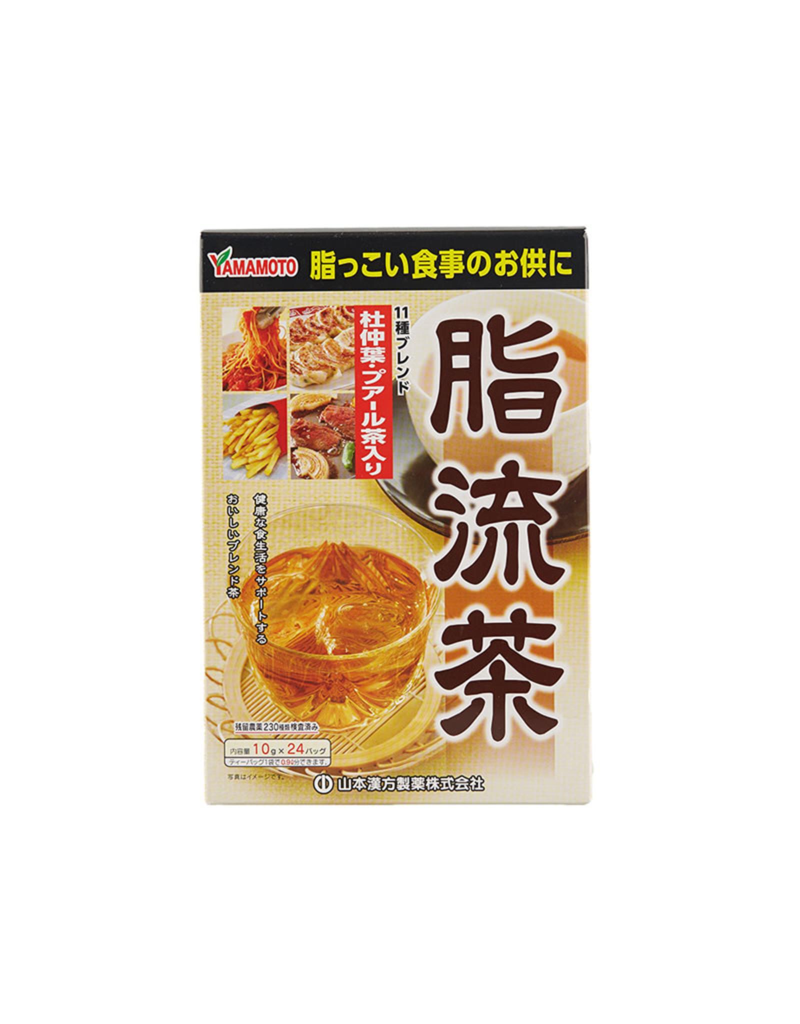Yamamoto Yamamoto Mixed Herbal Tea Fat Flow (Shiryu Cha) 10G X 24 Bags