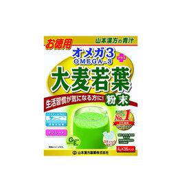 Yamamoto Yamamoto Young Barley Grass Powder & Omega 3