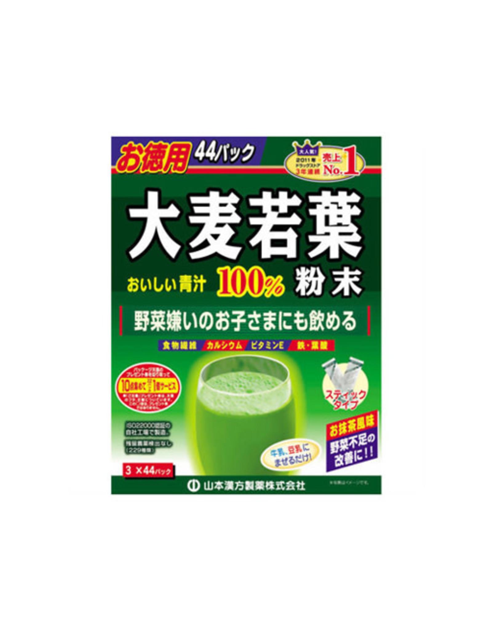 Yamamoto Yamamoto Young Barley Leaf (Oomugi Wakaba) 3G X 44 Bags