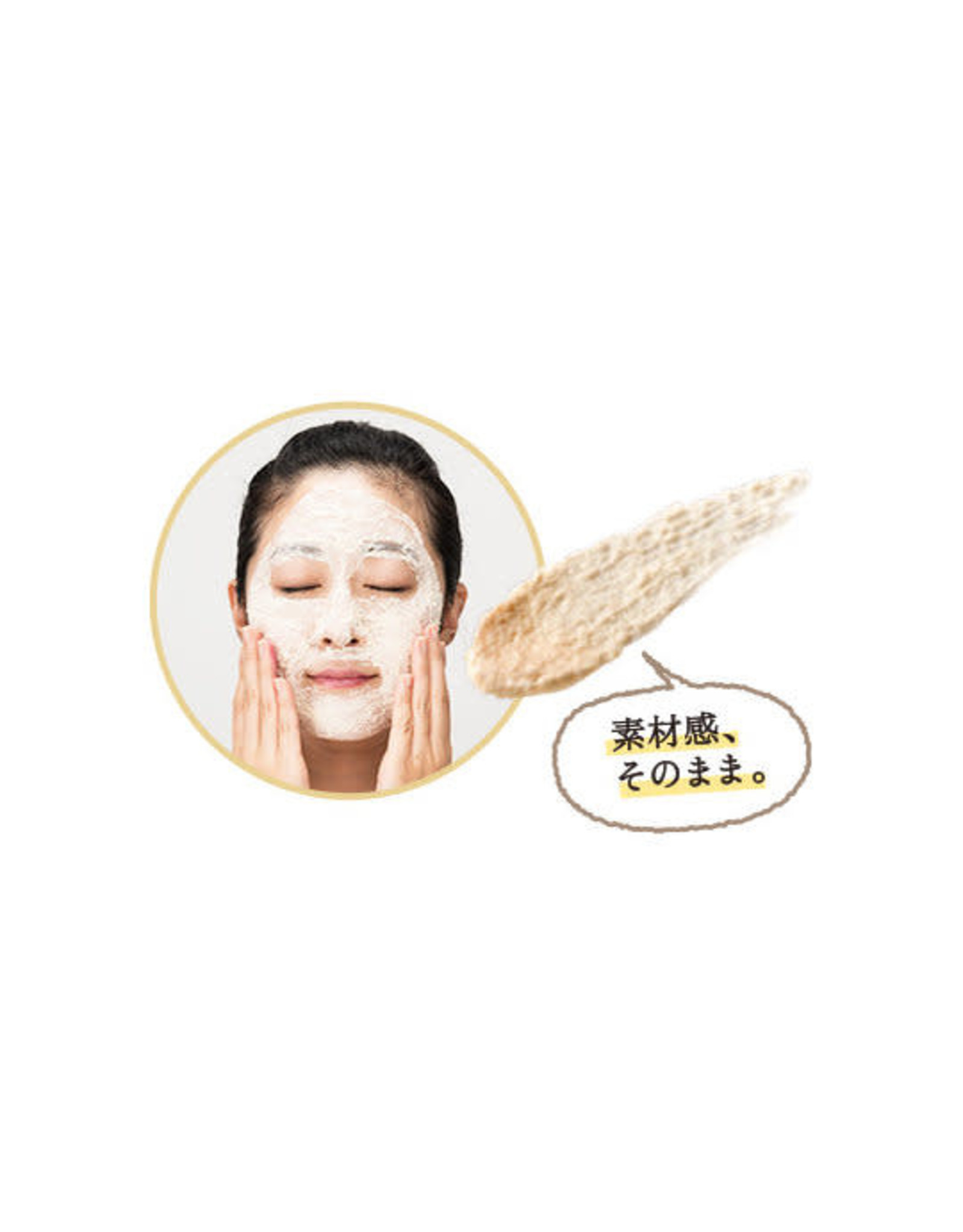 PDC PDC Wafood Made Face Pack Sake 170g