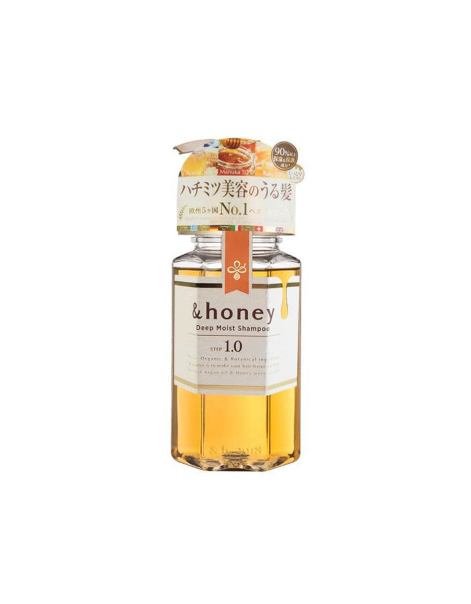 Vicrea Vicrea &Honey Deep Moist Shampoo 1.0 440ml